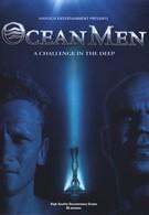 Человек океана - Экстремальное Погружение (2001)