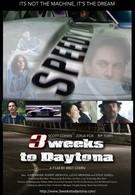 Три недели, чтобы попасть в Дайтону (2011)