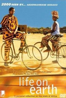 Постер фильма Жизнь на Земле (1998)