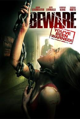 Постер фильма Берегись (2010)