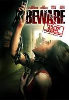 Берегись (2010)