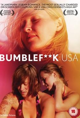 Постер фильма Глухомань, США (2011)
