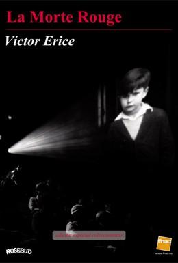 Постер фильма Красная смерть (2006)