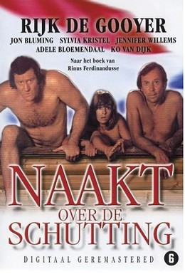 Постер фильма Обнаженная за забором (1973)