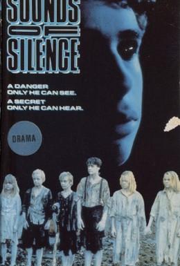 Постер фильма Звуки тишины (1989)
