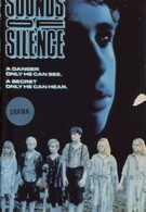 Звуки тишины (1989)