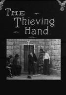 Крадущая рука (1908)