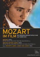 Жизнь, любовь и страдания Моцарта (1921)