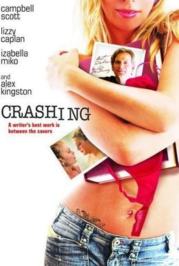 Постер фильма Крах (2007)