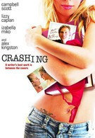 Крах (2007)