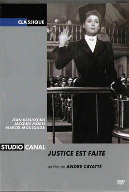 Постер фильма Правосудие свершилось (1950)
