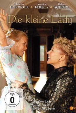 Постер фильма Маленькая леди (2012)