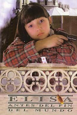 Постер фильма Элиса перед концом света (1997)