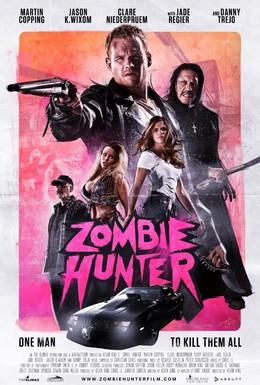 Постер фильма Охотник на зомби (2013)