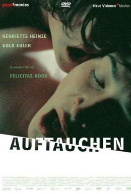 Постер фильма Появление (2006)