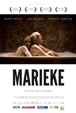 Постер фильма Марике, Марике (2010)