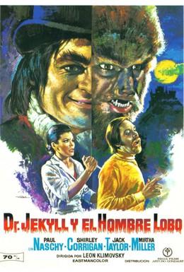 Постер фильма Доктор Джекилл против Человека-Волка (1972)