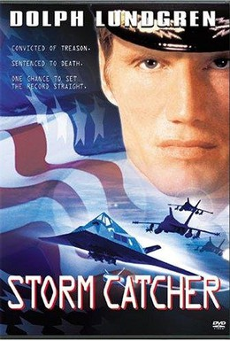 Постер фильма Воздушный охотник (1999)
