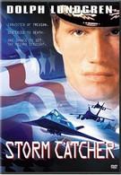Воздушный охотник (1999)