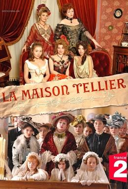 Постер фильма Заведение Телье (2008)
