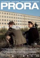 Город Прора (2012)