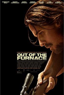 Постер фильма Из пекла (2013)