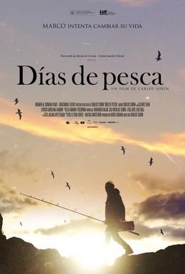 Постер фильма Дни рыбной ловли (2012)