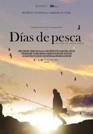 Дни рыбной ловли (2012)