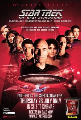 Постер фильма Звездный путь: Следующее поколение (1989)