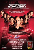 Звездный путь: Следующее поколение (1989)