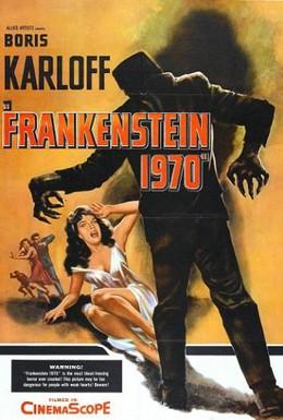Постер фильма Франкенштейн – 1970 (1958)