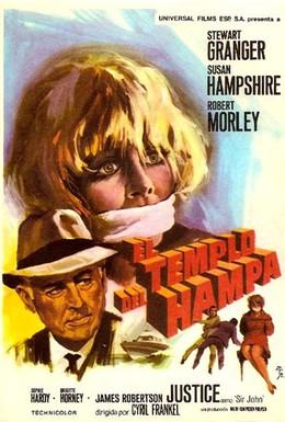 Постер фильма Тайна белой монахини (1966)