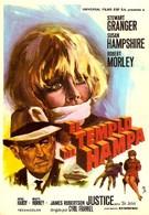 Тайна белой монахини (1966)