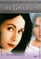 Гувернантка (1998)