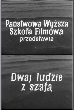 Постер фильма Двое со шкафом (1958)