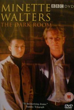 Постер фильма Темная комната (2000)