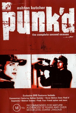 Постер фильма Подстава (2008)