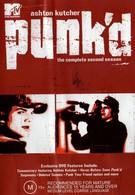 Подстава (2003)