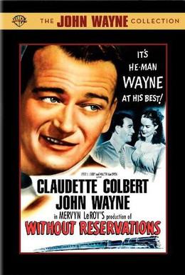 Постер фильма Безоговорочно (1946)