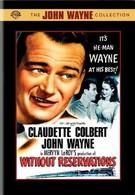 Безоговорочно (1946)
