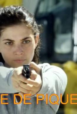 Постер фильма Пиковая дама (2011)