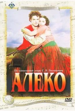 Постер фильма Алеко (1953)