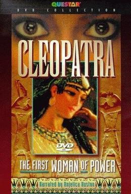 Постер фильма Клеопатра: Первая женщина власти (1999)