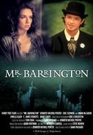 Мистер Баррингтон (2003)