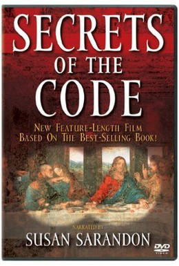 Постер фильма Код Да Винчи: Ключ к разгадке (2006)