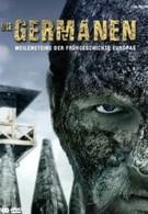 Германские племена (2007)
