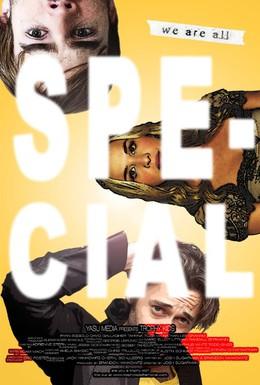 Постер фильма Суета в Манхэттене (2011)