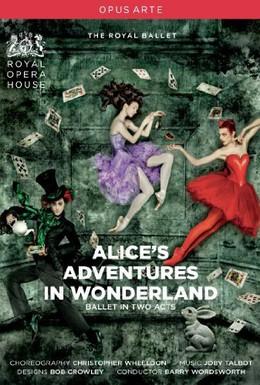 Постер фильма Алиса в Стране чудес (2011)