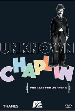 Постер фильма Неизвестный Чаплин (1983)
