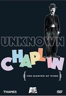 Неизвестный Чаплин (1983)